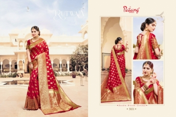 PATANG  FASHION STORY SILK EMBROIDERY SAREE WITH DUBBLE BLOUSE (7) JPG