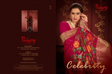 PATANG-PRESENTS-CELEBRITY-SILK-DESIGNER-PARTYWEAR-SAREE6-JPG