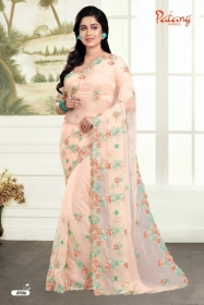 PATANG ROSE PETALS SOFT FEEL ORGANZA FABRIC WITH EXCLUSIVE WORK SAREE WITH BLOUSE SATIN SILK WHOLESALE PRICE(6)JPG