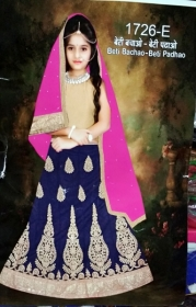PATANG SAREE DESIGNER NET KIDS LEHENGHAS WHOLESALE PRICE (1) JPG