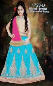 PATANG SAREE DESIGNER NET KIDS LEHENGHAS WHOLESALE PRICE (2) JPG
