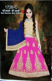 PATANG SAREE DESIGNER NET KIDS LEHENGHAS WHOLESALE PRICE (3) JPG