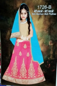 PATANG SAREE DESIGNER NET KIDS LEHENGHAS WHOLESALE PRICE (4) JPG