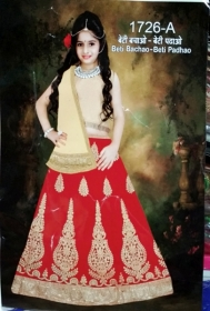 PATANG SAREE DESIGNER NET KIDS LEHENGHAS WHOLESALE PRICE (5) JPG