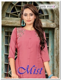 PINK MIRROR MIST COTTON MUSLIN WITH EMBROIDERY KURTI AND BOTTOM (5) JPG