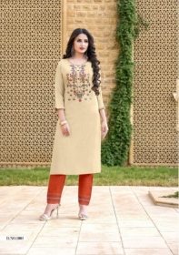 PINK-MIRROR-PRESENTS-TRIBE-VISCOSE-EMBROIDERY-KURTI-WITH-BOTTOM-01-JPG-2