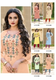 PINK-MIRROR-PRESENTS-TRIBE-VISCOSE-EMBROIDERY-KURTI-WITH-BOTTOM-01-JPG-3