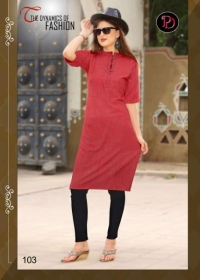 POORVI DESIGNER CINDRELLA REYON FANCY KURTIS WHOLESALE PRICE(5)JPG