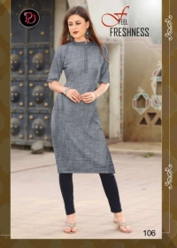 POORVI DESIGNER CINDRELLA REYON FANCY KURTIS WHOLESALE PRICE(6)JPG