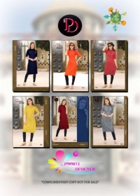 POORVI DESIGNER CINDRELLA REYON FANCY KURTIS WHOLESALE PRICE(7)JPG