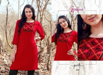 PSYNA PARI VOL-3 EMBROIDERY SHORT STRAIGHT KURTI WHOLESALE PRICE (10) JPG