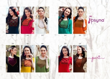 PSYNA PARI VOL-3 EMBROIDERY SHORT STRAIGHT KURTI WHOLESALE PRICE (13) JPG