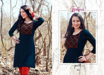 PSYNA PARI VOL-3 EMBROIDERY SHORT STRAIGHT KURTI WHOLESALE PRICE (2) JPG