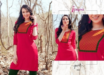 PSYNA PARI VOL-3 EMBROIDERY SHORT STRAIGHT KURTI WHOLESALE PRICE (3) JPG