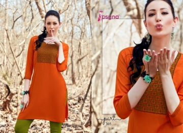 PSYNA PARI VOL-3 EMBROIDERY SHORT STRAIGHT KURTI WHOLESALE PRICE (6) JPG