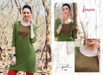 PSYNA PARI VOL-3 EMBROIDERY SHORT STRAIGHT KURTI WHOLESALE PRICE (9) JPG