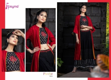 Psyna-Launching-Porche-Vol-3-Shrug-Catalogue-With-Different-Bottoms-Palazzo-Pant-Skirt-Collection-8