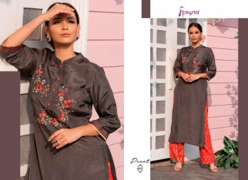 PSYNA PRESENTS PREET VOL-6 VISCOSE SILK KURTI WITH BOTTOM (11) JPG