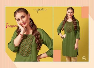 PSYNA-PRSENTS-PARI-VOL-4-RAYON-PRINTED-KURTIS-WHOLESALE-PRICE-01-JPG