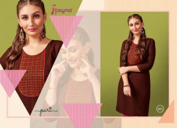 PSYNA-PRSENTS-PARI-VOL-4-RAYON-PRINTED-KURTIS-WHOLESALE-PRICE-10-JPG