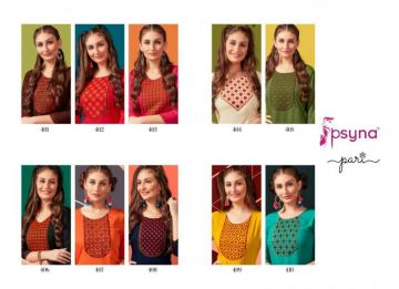 PSYNA-PRSENTS-PARI-VOL-4-RAYON-PRINTED-KURTIS-WHOLESALE-PRICE-11-JPG