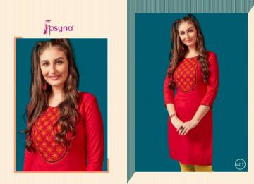 PSYNA-PRSENTS-PARI-VOL-4-RAYON-PRINTED-KURTIS-WHOLESALE-PRICE-2-JPG