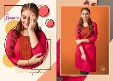PSYNA-PRSENTS-PARI-VOL-4-RAYON-PRINTED-KURTIS-WHOLESALE-PRICE-3-JPG