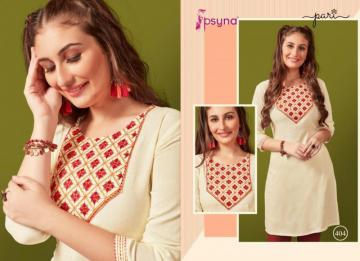 PSYNA-PRSENTS-PARI-VOL-4-RAYON-PRINTED-KURTIS-WHOLESALE-PRICE-4-JPG