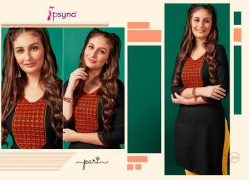 PSYNA-PRSENTS-PARI-VOL-4-RAYON-PRINTED-KURTIS-WHOLESALE-PRICE-5-JPG