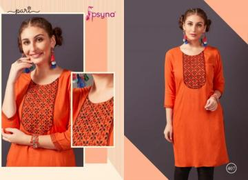 PSYNA-PRSENTS-PARI-VOL-4-RAYON-PRINTED-KURTIS-WHOLESALE-PRICE-7-JPG