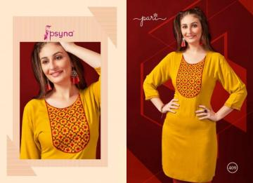 PSYNA-PRSENTS-PARI-VOL-4-RAYON-PRINTED-KURTIS-WHOLESALE-PRICE-8-JPG