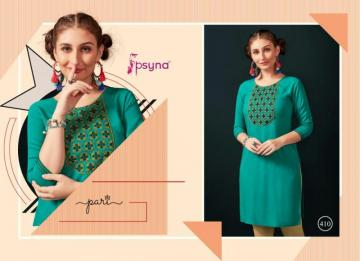 PSYNA-PRSENTS-PARI-VOL-4-RAYON-PRINTED-KURTIS-WHOLESALE-PRICE-9-JPG