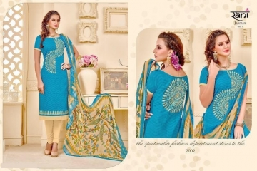 RANI FASHION JASMINE VOL 7 COTTON JAQUART SALWAR SUITS WHOLESALE SUPPLIER SURAT(1) JPG