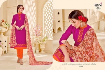 RANI FASHION JASMINE VOL 7 COTTON JAQUART SALWAR SUITS WHOLESALE SUPPLIER SURAT(10) JPG