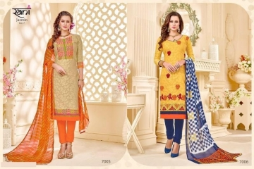 RANI FASHION JASMINE VOL 7 COTTON JAQUART SALWAR SUITS WHOLESALE SUPPLIER SURAT(12) JPG