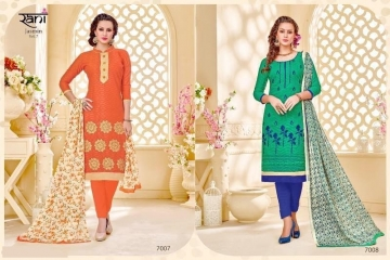 RANI FASHION JASMINE VOL 7 COTTON JAQUART SALWAR SUITS WHOLESALE SUPPLIER SURAT(3) JPG