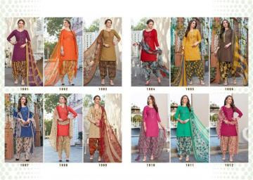 RANI-FASHION-PRESENTS-AAFREEN-COTTON-PRINT-WITH-EMBROIDERY-WORK-SUITS5-JPG