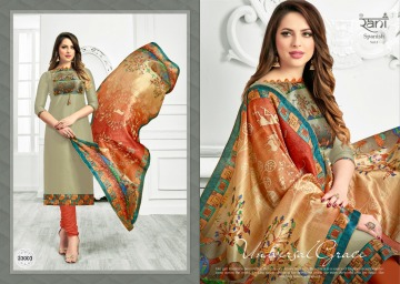 RANI FASHION SPANISH VOL -3 ROYAL SILK SALWAR KAMEEZ WHOLESALE PRICE (7) JPG