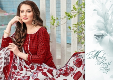 RANI FASHION SURPRISE VOL-8 COTTON PATIYALA SUITS WHOLESALE PRICE (8) JPG