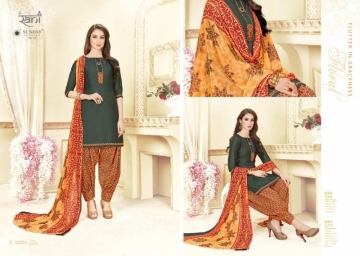 RANI SUNDAY PATIYALA VOL-22 SALWAR SUIT D. 22003