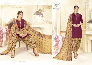 RANI SUNDAY PATIYALA VOL-22 SALWAR SUIT D. 22006