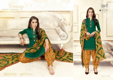 RANI SUNDAY PATIYALA VOL-22 SALWAR SUIT D. 22009