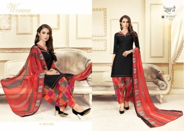 RANI SUNDAY PATIYALA VOL-22 SALWAR SUIT D. 22010