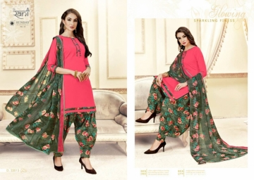 RANI SUNDAY PATIYALA VOL-22 SALWAR SUIT D. 22013