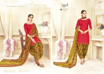 RANI SUNDAY PATIYALA VOL-22 SALWAR SUIT D. 22014