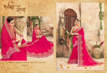 RATI SAREES SUHANI HEAVY EMBROIDERY SAREES WHOLESALE SUPPLIER SURAT (6)JPG