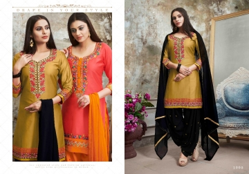 S-MORE FASHION PATIYALA ZONE REYON PATIYALA SUITS WHOLESALE PRICE (4) JPG