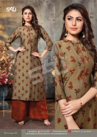 S4U SHIVALI WAMANIYA VOL-14 COTTON SILK KURTI WITH PALAZZO (6) JPG