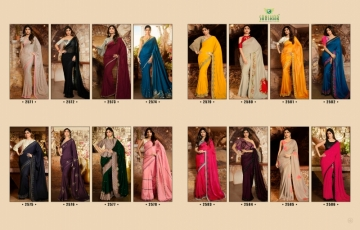 SANSKAR PRESENTS SHILPA VOL-7 SILK DESIGNER FANCY WEAR SAREES (20) JPG