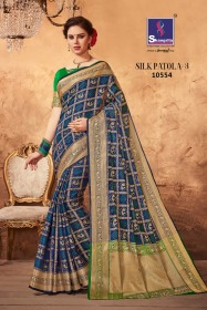 SHANGRILA SILK PATOLA VOL 3 SAREE WHOLESALE SUPPLIER SURAT (1)JPG